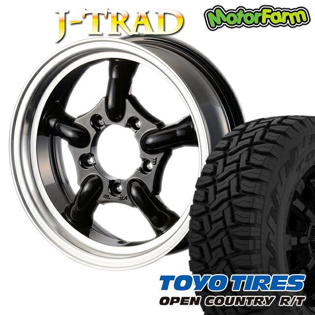 タイヤ ホイール 4本セット ファーム オリジナル J-TRAD DCリム グロスブラック 16×5.5J/5H+20 トーヨー オープンカントリー RT185/85R16 ( toyo tires open country ラギッドテレイン )