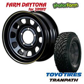 FARM デイトナ ブラック/イエローライン 16x5.5J/5H+20 トーヨー トランパス M/T 195R16 4本セット