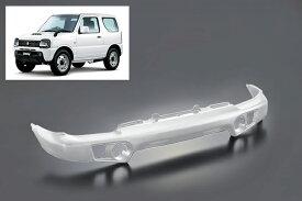 ジムニー ウレタン製バンパー フロント/リア用SET JB23 スペリアホワイト(26U)塗装済み