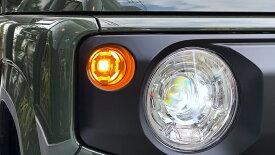 LED フロントウインカー JB64/74