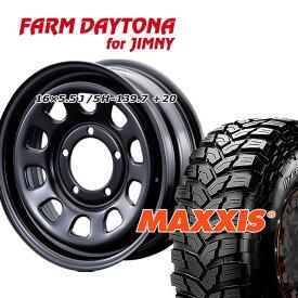 FARM デイトナ ブラック 16×5.5J/5H+20 マキシス トレパドール 185/85R16 4本SET