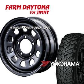 FARM デイトナ ブラック 16×5.5J/5H+20 ヨコハマ ジオランダー M/T+ ワイルドトラクション 195R16 4本SET