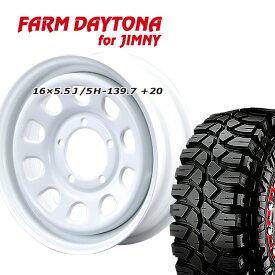 FARM デイトナ ホワイト 16×5.5J/5H+20 マキシス クリーピークローラー 6.50 4本SET