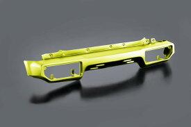 ジムニー ウレタン製バンパー リア用 JB64 キネティックイエロー (ZZB) 塗装済み