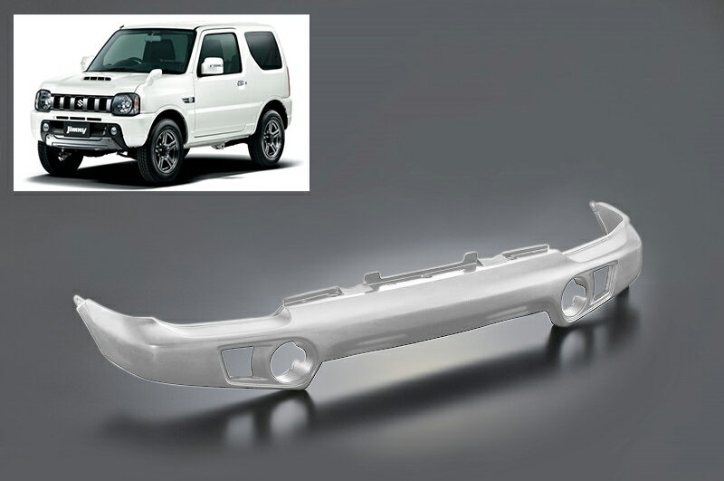 ジムニー ウレタン製バンパー フロント用 JB23 パールホワイト(Z7T)塗装済み