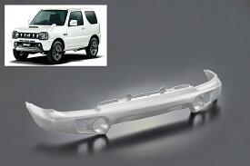 ジムニー ウレタン製バンパー フロント/リア用SET JB23 パールホワイト(Z7T)塗装済み