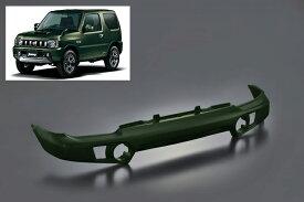 ジムニー ウレタン製バンパー フロント/リア用SET JB23 クールカーキパールメタリック(ZVD)塗装済み