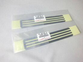 【送料無料】 TOYOTA/トヨタ純正 モールディングテープ(アルミテープ)2枚セット