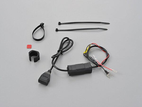【送料無料】 デイトナ バイク専用電源 USB 1ポート ACC2.1A (97040)