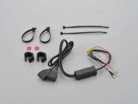 【送料無料】 デイトナ バイク専用電源 USB 2ポート(2.4Ax2) /99503