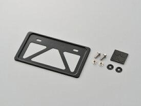 【送料無料】 デイトナ 軽量ナンバープレートホルダー 原付用角型/ブラック (99622)