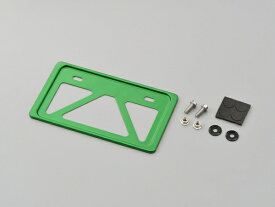 【送料無料】 デイトナ 軽量ナンバープレートホルダー 原付用角型/グリーン (99626)