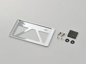 【送料無料】 デイトナ 軽量ナンバープレートホルダー 原付用角型/クローム (99629)