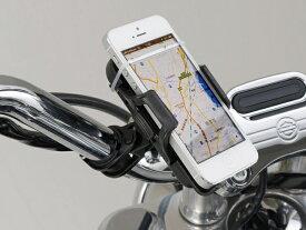 【送料無料】 デイトナ バイク用スマートフォンホルダー リジットタイプ (79350)