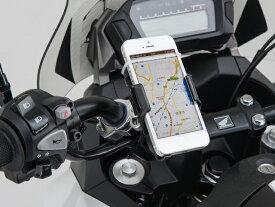 【送料無料】 デイトナ バイク用スマートフォンホルダー クイックタイプ (79351)