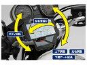 【送料無料】 デイトナ バイク用スマートフォンホルダー WIDE リジットタイプ (92601)