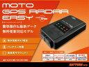 【送料無料】 デイトナ MOTO GPS RADAR EASY(モト ジーピーエス レーダーイージー)/94419
