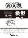 【送料無料】 キタコ モンキー系 虎の巻ボアアップKITの組み方腰上編 (00-0900007)