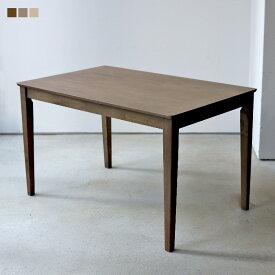 ダイニングテーブル W1200 120cm 2〜4名用 ナチュラル ウォールナット ブラウン ラバーウッド 木製 MTS-060