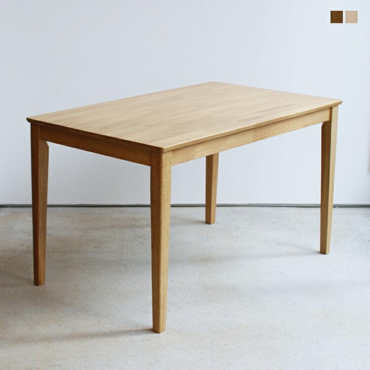 ダイニングテーブル W1200 2〜4名用 ナチュラル ブラウン ラバーウッド 木製 MTS-060