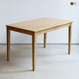ダイニングテーブル W1200 120cm 2〜4名用 ナチュラル ブラウン ラバーウッド 木製 MTS-060