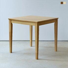 ダイニングテーブル W750 2名用 75cm ウォールナット ナチュラル ラバーウッド 正方形 おしゃれ 木製 MTS-063