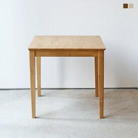 ダイニングテーブル W750 2名用 ナチュラル ブラウン ラバーウッド 木製 MTS-063