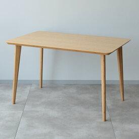 ダイニングテーブル W1200 単品 バンブー 長方形 4名用 竹製 MTS-084