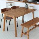 ダイニングテーブル W1200 単品 オーク 木製 ダイニングテーブル 4名用 MTS-086