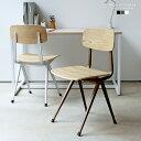 リザルトチェア リプロダクト RESULT chair ダイニングチェア 完成品 ホワイト ブラック カーキ MTS-104