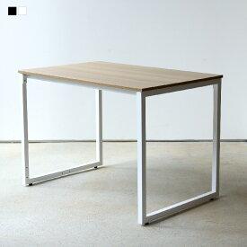 デスク 単品 木製 オフィスデスク ワークデスク ダイニングテーブル W1000mm ホワイト ブラック 単品 MTS-109