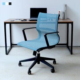 【エントリーでポイント最大38倍! 12/4 20:00〜12/11 1:59】デスクチェア オフィスチェア アレン BK GY BL 昇降機能 キャスター付き オフィスチェアー 腰痛 パソコンチェア 事務椅子 学習椅子 回転椅子 在宅ワーク MTS-134