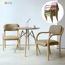 スタッキングチェア 介護チェア 介護用椅子 介護椅子 サポートチェア 介護 椅子 肘付き チェア PK GR IV BE MTS-147