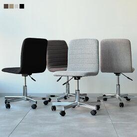 デスクチェア コンパクト オフィスチェア ワークチェア ブラック グレー ブラウン ベージュ オフィスチェアー パソコンチェア 事務椅子 学習椅子 テレワーク 在宅勤務 在宅ワーク MTS-188【アウトレット】