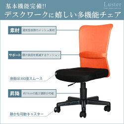 【MTS-037jollyジョリー】PVCチェアプラスチック脚黒ホイールオフィスチェアオフィスチェアービジネスチェアパソコンチェアデザインチェアOAチェア書斎椅子イスいす学習ロッキング事務デスクチェアデザイナーズ家具