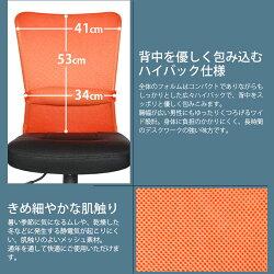 【MTS-035lusterラスター】メッシュチェアプラスチック脚黒ホイールオフィスチェアオフィスチェアービジネスチェアパソコンチェアデザインチェアOAチェア書斎椅子イスいす学習ロッキング事務デスクチェアデザイナーズ家具