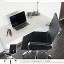 オフィスチェア オフィスチェアー ビジネスチェア チェアー パソコンチェア イームズアルミナムチェア デザインチェア OAチェア 書斎 椅子 イス