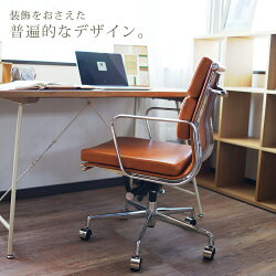 オフィスチェアハイバックチェアオフィスチェアーメッシュバックチェアビジネスチェアチェアーパソコンチェアOAチェア椅子イスいす学習ロッキング事務デスクチェアchairアウトレット春夏