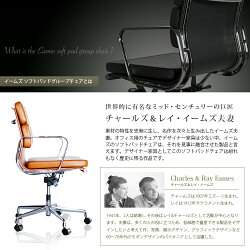 【あす楽対応】【MTS-040thiagoチアゴ】オフィスチェアハイバックチェアオフィスチェアーメッシュバックチェアビジネスチェアチェアーパソコンチェアOAチェア椅子イスいす学習ロッキング