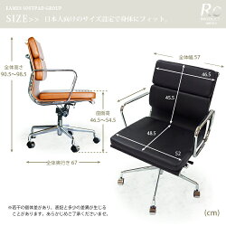 【あす楽対応】【MTS-043イームズソフトパッドグループタイプ】オフィスチェアローバックチェアオフィスチェアービジネスチェアチェアーパソコンチェア椅子イスいす学習ロッキング