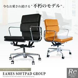 オフィスチェアハイバックチェアオフィスチェアーメッシュバックチェアビジネスチェアチェアーパソコンチェア