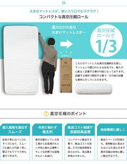 ボンネルコイルマットレスシングルマットレスマット真空圧縮コンパクト梱包ベッド寝具