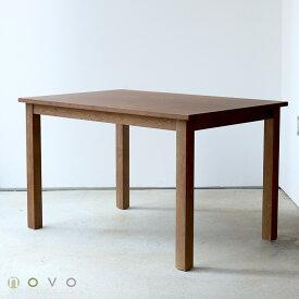 ダイニングテーブル アウトレット セール W1200 120cm 2〜4名用 ナチュラル ウォールナット アッシュ 木製 MTS-118 novo series ノヴォシリーズ