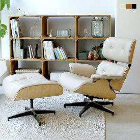【2/20限定!!エントリーでポイント10倍!!】【MTS-053 イームズ ラウンジチェア・オットマンセット/Charles Ray Eames 】リプロダクト品 パーソナルチェア リラックスチェア ソファ ソファー sofa 一人掛け 一人用 chair イームズラウンジチェア