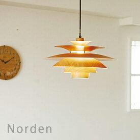 インターフォルム(INTERFORM INC.) ペンダントライト Norden ノルデン ライトブラウン(木調塗装) 適用畳数:4.5畳以下 LT-8822LB