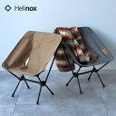Helinox ヘリノックス コンフォートチェア 19750001 ベージュ コーヒー ラグーンブルー アウトドア チェア キャンプ …