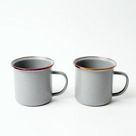 BAREBONES LIVING ベアボーンズリビング エナメルカップ 2個セット 琺瑯カップ