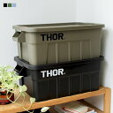 """Thor Large Totes With Lid""""53L / Gray Black Olive drab""""ソーラージトートウィズリッド 53L ディテール D..."""
