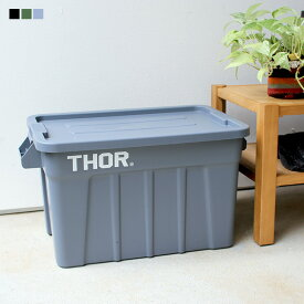 """Thor Large Totes With Lid""""75L / Gray Black Olive drab""""ソーラージトートウィズリッド 75L ディテール DETAIL"""