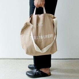 【エントリーでポイント最大38倍! 12/4 20:00〜12/11 1:59】トートバッグ 2WAYトートバッグ TOOLS to LIVEBY Tote Bag ツールズ トゥ リブバイ ベージュ HIGHTIDE ハイタイド